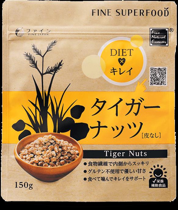 栄養 ナッツ